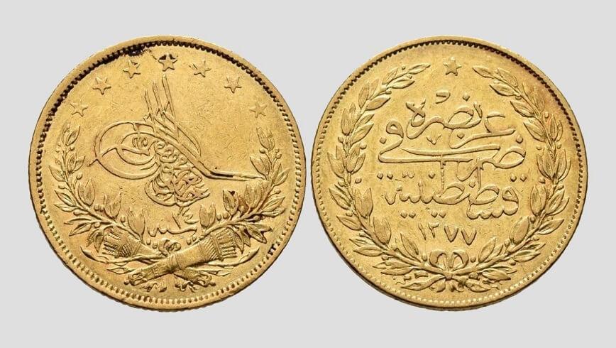 Златна монета 100 турски куруша