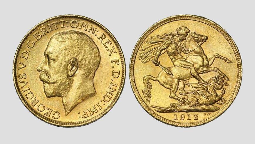 Златен суверен Джордж 5