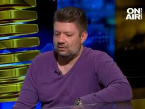 """Защо паладият не е злато? """"В развитие"""" с Крум Атанасов"""