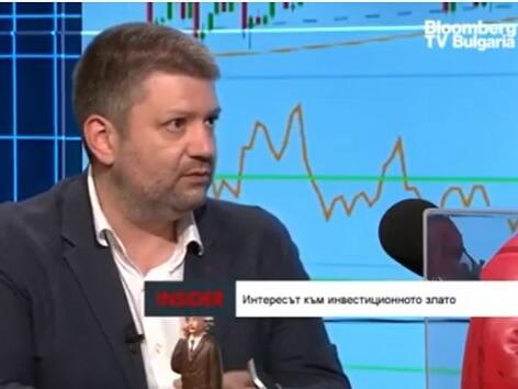 Крум Атанасов - igold.bg - в Insider на Bloomberg TV