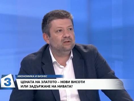 Крум Атанасов за цената на златото в Канал 3 - юни 2020