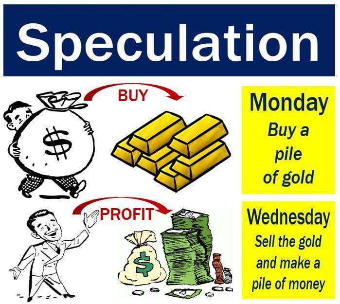 Злато - спекулантът